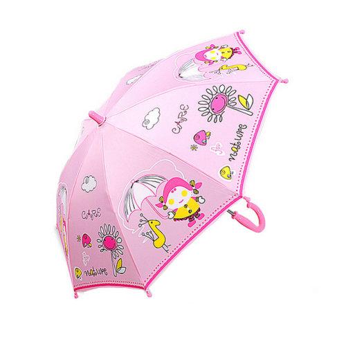 Childrens Bright color Rainy Day Umbrella/?0-4years)Bright colors Kids Umbrella,