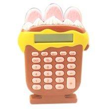 8 Digits LCD Display Strawberry ice cream Shape Business Mini Calculator, Brown