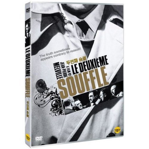 Le Deuxieme Souffle (1966) Region all DVD (Region 2 Compatable)a k a Second  Wind/directed by Jean Pierre Melville starring Lino Ventura