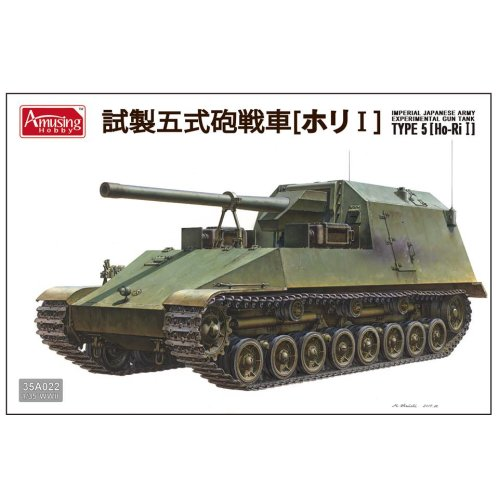 1:35 Imperial Japanese Army Experimental Gun Tank Type 5 (Ho Ri I) Military Model Kit