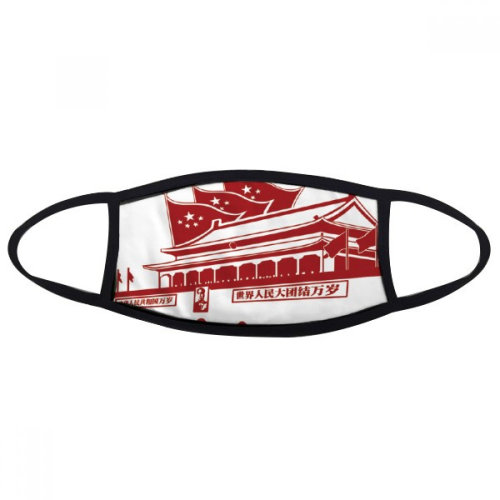 Flag Tiananmen Emblem Chinese Red Mouth Face Anti-dust Mask Anti Cold Warm Washable Cotton Gift