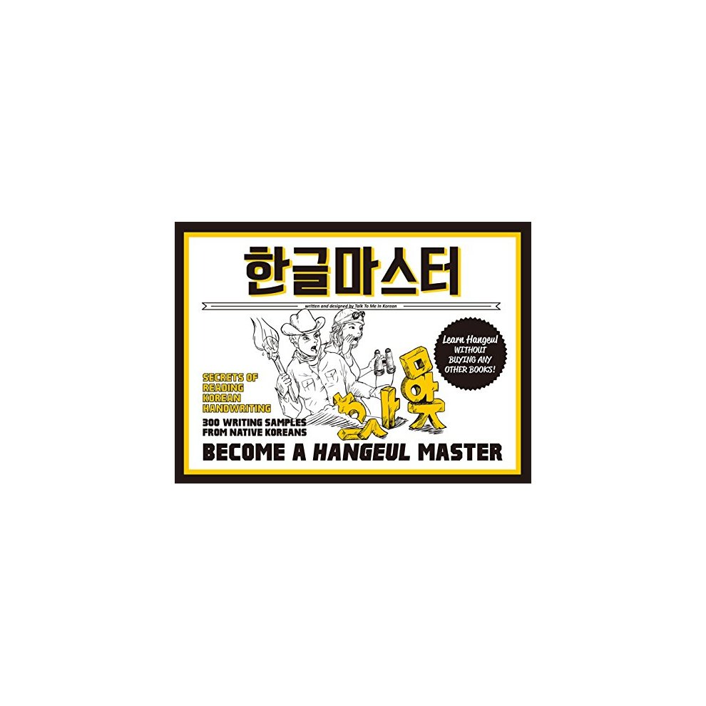 Become A Hangeul Master: Secrets of Reading Korean Handwriting - 300  Writing Samples from Native Koreans