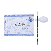 Creating Beautiful Brush Lettering : Chinese Calligraphy Made Easy,A4