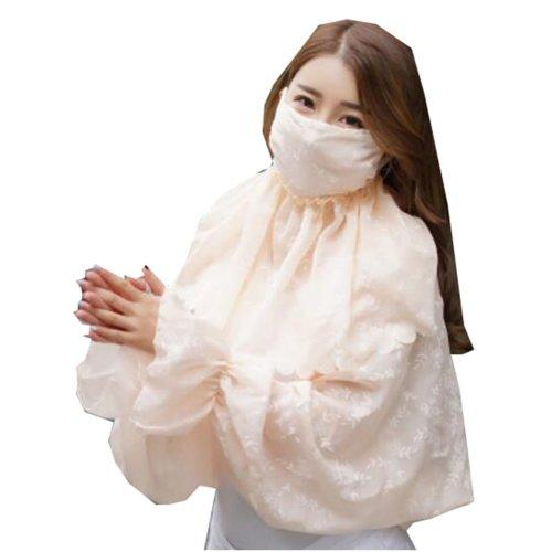 Sun Protective Clothing Women's Clothing Long Sleeve Shirts Wraps Mask White