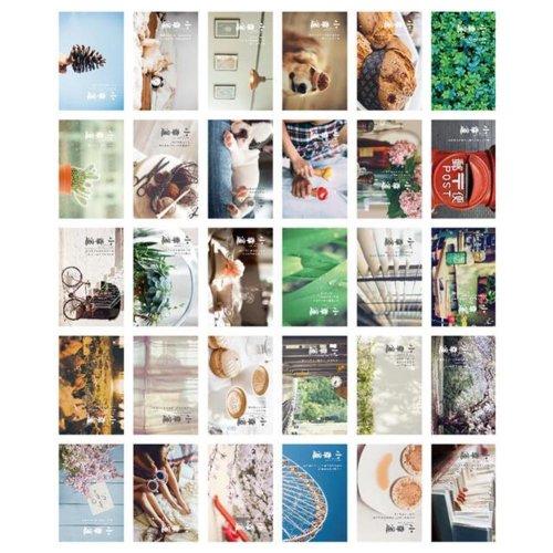 30PCS 1 Set Creative Postcards Artistic Beautiful Postcards, Small Lucky