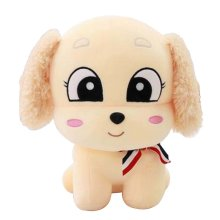 [A] Cute Plush Doll Wonderful Gift Plush Toy Lovely Dog Doll