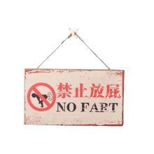 Retro Wood Coffee Shop/Bar/Lounge Notice Board Funny Decor Plague[B]