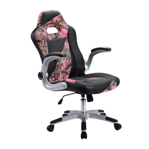 Executive Office Chair PU Leather