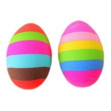 Cute Colorful Egg Eraser for School/Office Supply/Gift, Random Color, Set of 4