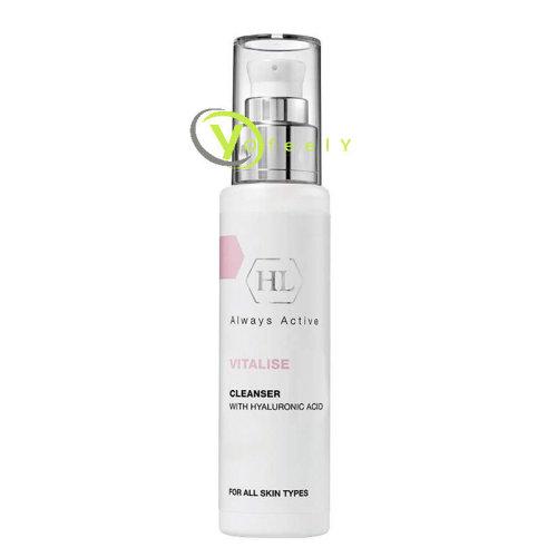 Holy Land Skin Care Vitalise Cleanser 250ml 8.5fl.oz
