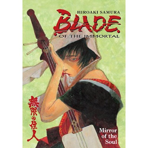 Blade Of The Immortal Volume 13: Mirror Of The Soul: Mirror of the Soul v. 13