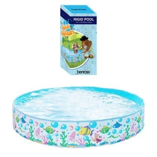 "Benross 47"" Outdoor Garden Kids Play Rigid Sea World Swimming Paddling Pool"