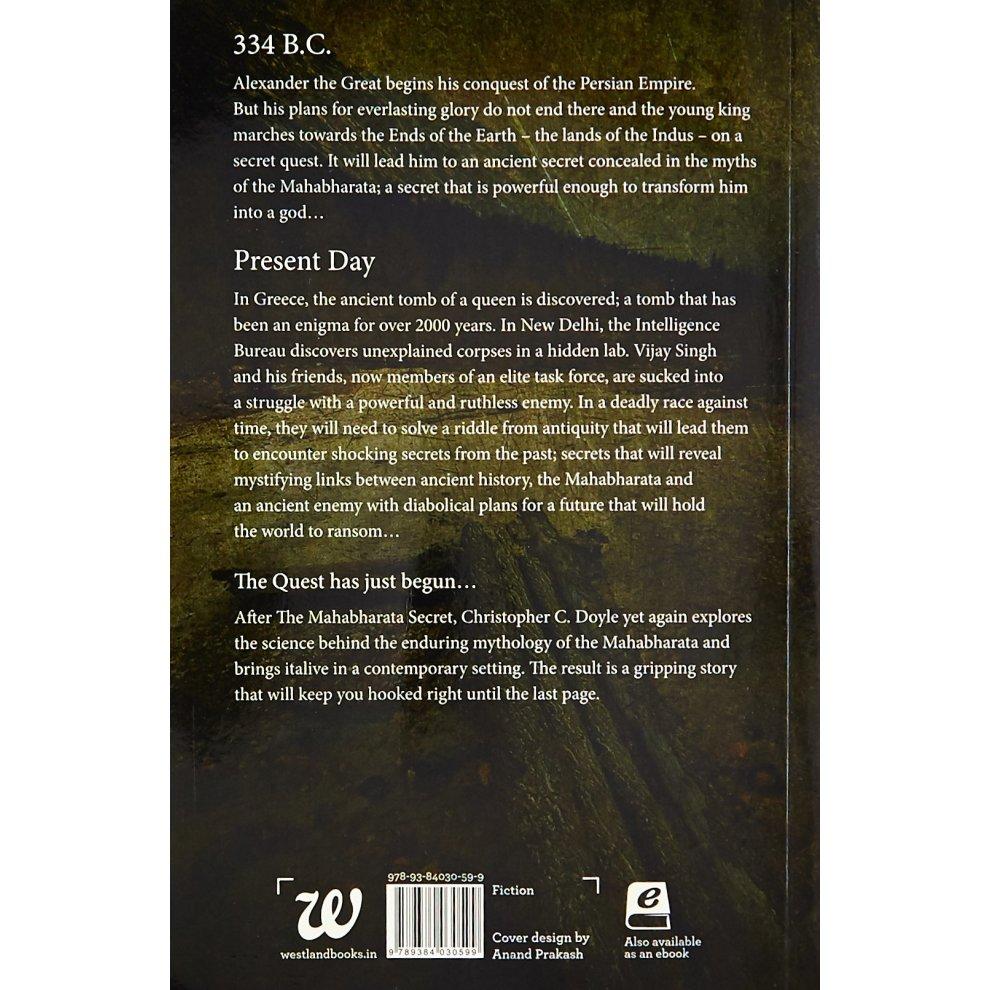 The Mahabharata Quest Ebook