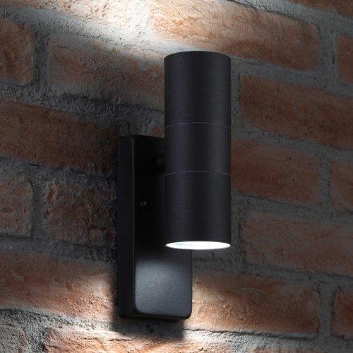 Auraglow Dusk Till Dawn Cool White IP44 Sensor Light | Automatic Outdoor Wall Light