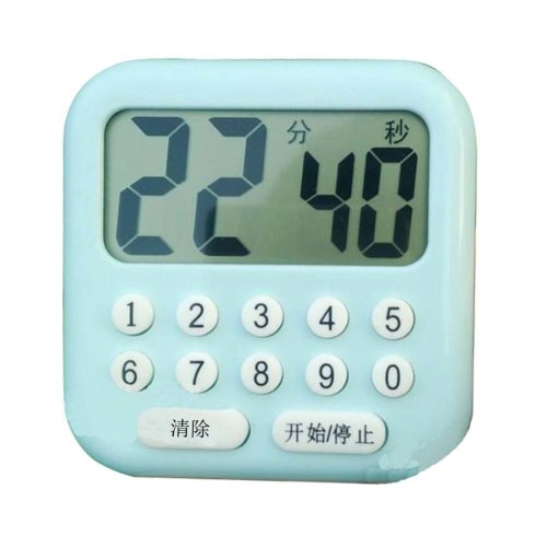 Electronic Kitchen Timer,Digital Button Timer,Gym,School,Home,Outdoor,B04