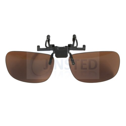 Large Brown Clip On Flip Up Sunglasses AC001