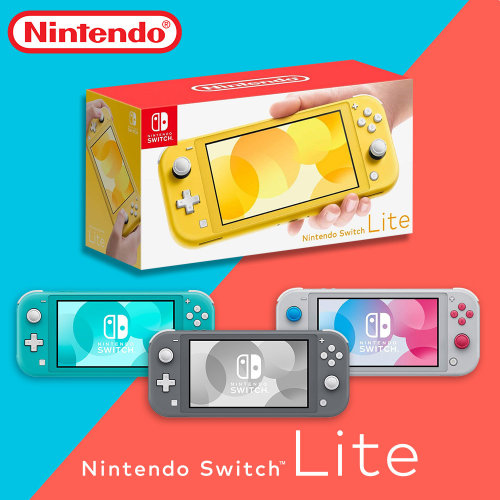 * NEW * Nintendo Switch Lite Console