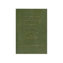 Homoeopathic Materia Medica with Repertory Comprising the Characteristic and Guiding Symptoms of the Remedies (Classics in Homoeopathy)