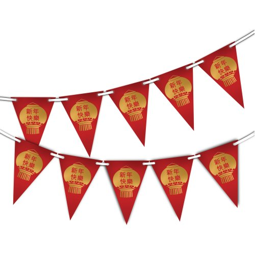 Chinese New Year Lantern  Bunting Banner 15 flags by PARTY DECOR