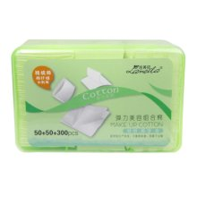 Set of 400 Pieces Facial Cleansing Outdoor Travel Cotton Pads