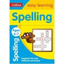 Collins Easy Learning Ks1: Spelling Ages 6-7