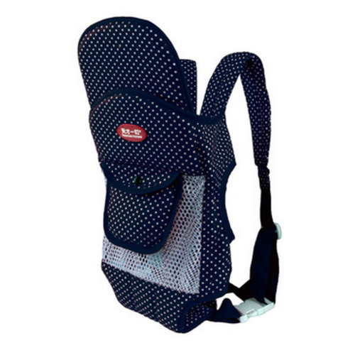 Four Position Baby Carrier with Great Back Support (Blue Dot Net)
